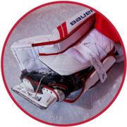 bauer-ice-hockey-goalie-leg-pads-vapor-1x-od1n-calf-wrap-graphic_
